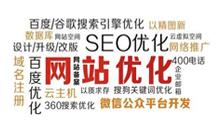 郑州环亚国际平台优化-整站seo环亚娱乐平台推广